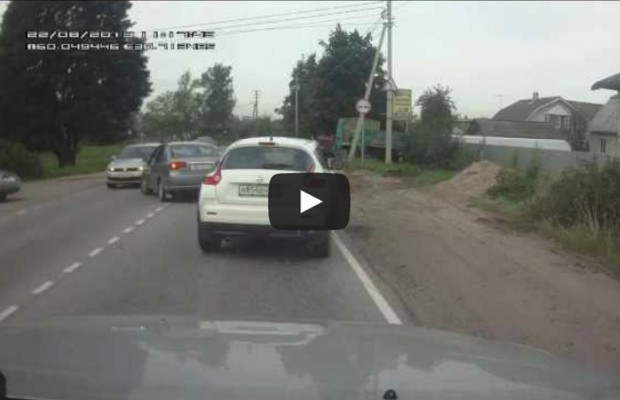 VIDEO: Russian Road Rage